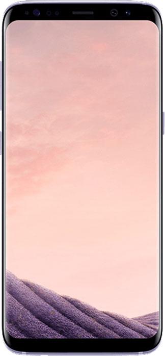 Samsung Galaxy S8 Bild 4