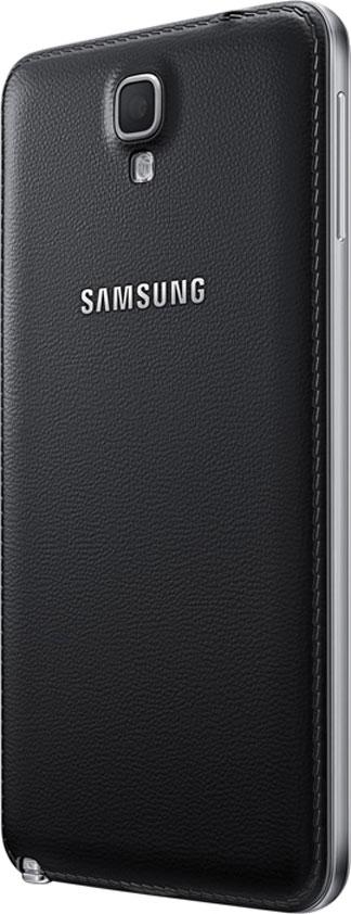 Samsung Galaxy Note 3 Neo Bild 3